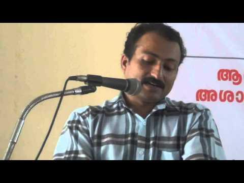 Medicine: Scientific and Unscientific (Malayalam) By Dr Augustus Morris