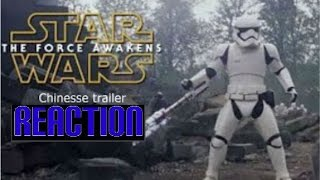 getlinkyoutube.com-STAR WARS Chinese Trailer REACTION!!