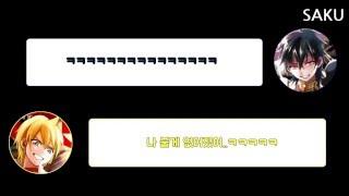 getlinkyoutube.com-마기라지~캐러밴~ 中 피리소리로 대답하는 카지 유유키& 키무라 료헤이