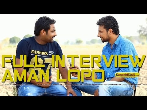 Aman Lopo (Kabaddi Commentator) Full Interview By Kabaddi365.com