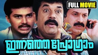 getlinkyoutube.com-Malayalam Full Movie Innathe Program (Comedy Movie) - Mukesh, Siddhique