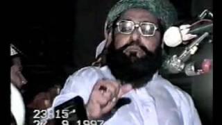 getlinkyoutube.com-ALLAMA AHMAD SAEED KHAN MULTANI SHAN E QURAN PART 6  MPG
