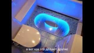 getlinkyoutube.com-Светодиодная подсветка зеркала