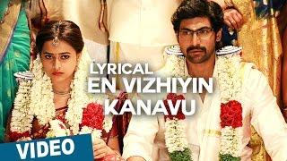 getlinkyoutube.com-En Vizhiyin Kanavu Song with Lyrics   Bangalore Naatkal   Arya   Bobby Simha   Gopi Sunder