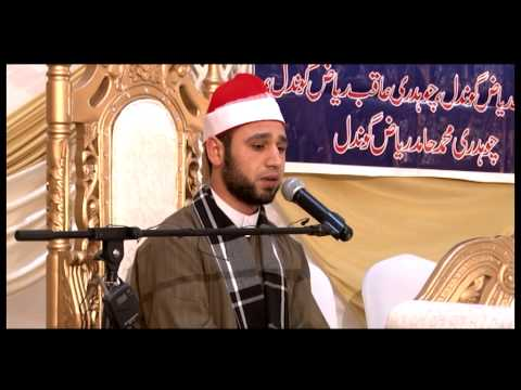 Al Fareed Conference Part 1 of 13