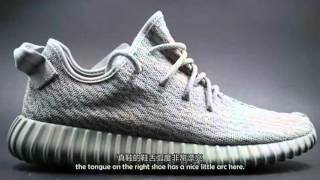 getlinkyoutube.com-real vs fake adidas yeezy boost 350 moonrock