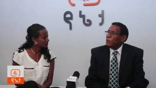getlinkyoutube.com-Ethiopia: Interview with the former Ethiopian VP letenal colonel Feseha Deseta
