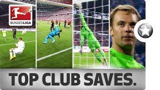 getlinkyoutube.com-18 Clubs - 18 Saves – Best Save From Every Bundesliga Club So Far in 2016/2017