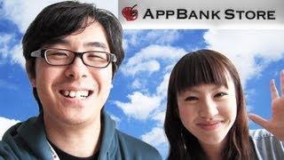 getlinkyoutube.com-男子必見!女子の心をつかむiPhoneアクセサリートップ3! / AppBank Storeうめだ