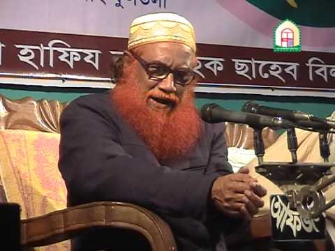 Bangla Waz 2010 (Fultoli) - Part 3 of 8