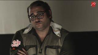 getlinkyoutube.com-اسعد الله مساءكم   اختبار التمثيل لـ أبو حفيظة أمام المخرج عمرو سلامة