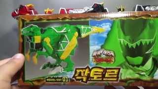 getlinkyoutube.com-작토르 파워레인저 다이노포스 파워다이노 시리즈 01 공룡 장난감 구입 소개 리뷰