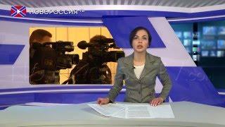 Новые задачи ДНР в сельском хозяйстве