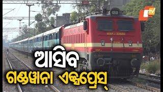 Manoj Sinha announces extension of Gondwana Expresss train to Sambalpur