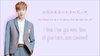 getlinkyoutube.com-EXO-M - Baby Don't Cry (人鱼的眼泪) (Color Coded Chinese/PinYin/Eng Lyrics)