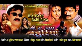 B.A. PASS BAHURIYA - Full Bhojpuri Movie width=