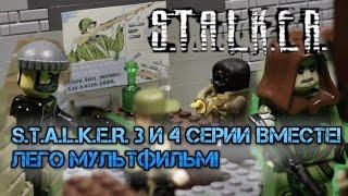 getlinkyoutube.com-Сталкер 3 и 4 серии ЛЕГО мультфильм / STALKER lego stop motion