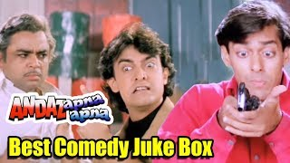 Best Comedy Scenes Of Andaz Apna Apna   Jukebox 4