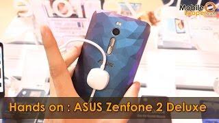getlinkyoutube.com-พรีวิวลองจับ ASUS Zenfone 2 Deluxe สวยหรู ดูดี พื้นที่เก็บข้อมูล 128GB