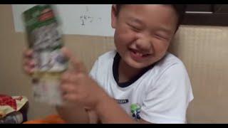 getlinkyoutube.com-터닝메카드 에반 그린 손오공 장난감 변신로봇 선물을 받고 좋아하는 아이의 모습