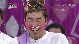 Infinite Challenge, The Ugly Festival(3) #08, 못친소 페스티벌(3) 20121201