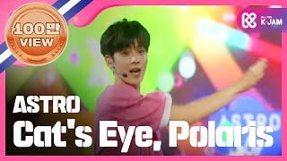 getlinkyoutube.com-Show Champion EP.207 ASTRO - Cat's Eye, Polaris