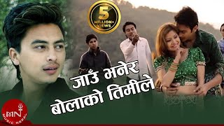 "getlinkyoutube.com-New Nepali Song    ""JAU BHANERA"" – Aakash Tamang (Official Video) Ft. Paul Shah   Prashna"