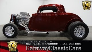 getlinkyoutube.com-1934 Ford 3-Window Coupe - Gateway Classic Cars of Nashville #238