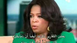 دليل إعتناق مايكل جاكسون للإسلام ...flv