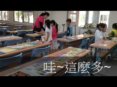 105下文元故事屋介紹 - YouTube