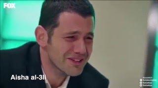 getlinkyoutube.com-رحل منهو يسليني - مقطع وفاة الطفل دوروك كيرمان من مسلسل تلك حياتي انا