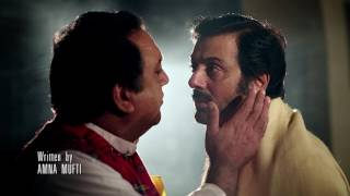 Drama serial : Ullu Baray Farokht nahi