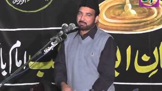 getlinkyoutube.com-Bashna 28 Safar 2013