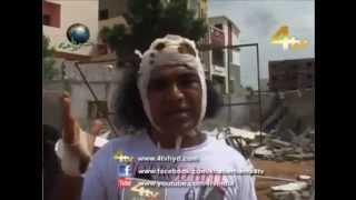 getlinkyoutube.com-Eisa Maseeh Mahdi Alaihsalaam the Jesus Christ's house demolihed, plundered!