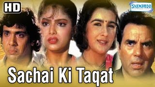 getlinkyoutube.com-Sachai Ki Taqat {HD} - Dharmendra - Govinda - Sonam - Amrita Singh - Old Hindi Movie