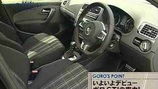 getlinkyoutube.com-岡崎五郎のクルマでいこう #132 VW ポロ GTI 1/2 [VW POLO GTI Review]