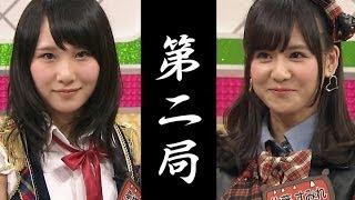 getlinkyoutube.com-ショージキ将棋 高橋朱里 VS 佐藤すみれ 高橋朱里が先輩にブス暴言 AKB48