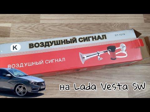 Где находится у Lada Vesta SW Cross топливный фильтр