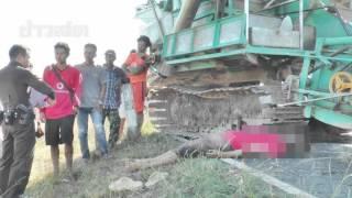 getlinkyoutube.com-หนุ่มมุดซ่อมรถเกี่ยวข้าว แม่แรงยุบปากรถหลุดทับร่างตายต่อหน้าเพื่อน