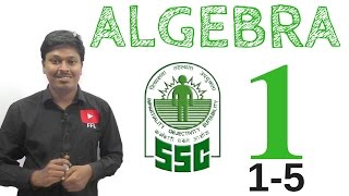 ALGEBRA # 1 (Question 1 -5 )
