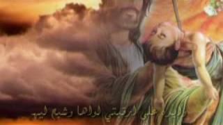 getlinkyoutube.com-ياشيعتي نصبوا العزا نوحوا على حسين