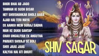 getlinkyoutube.com-Shiv Sagar Shiv Bhajans I Full Audio Songs Juke Box