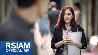 getlinkyoutube.com-คนโสดโปรดทราบ : ยิ้ม อาร์ สยาม [Official MV]