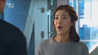 getlinkyoutube.com-[Person Who Gives Happiness] 행복을 주는 사람 10회 - Son Seungwon feel jealous 20161202