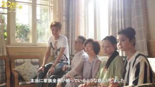 getlinkyoutube.com-映画『20歳よ、もう一度』特別映像