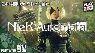 getlinkyoutube.com-#1【アクション】おついちの「ニーア オートマタ」【NieR:Automata】