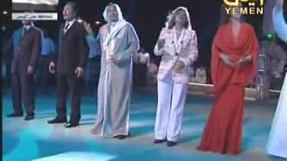 getlinkyoutube.com-اوبريت يمن العرب . توحدنا . 1 . بحبك يا وطني.flv