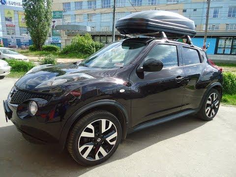 Багажник бокс на крышу Nissan Juke. АВТоДОП Нижний Новгород.