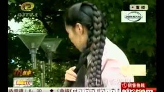 getlinkyoutube.com-Zhang Hongwei from Yunnan province has 2.02 meters super long hair