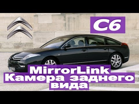 ... C) (RT3) - установка камеры заднего вида, дублирования видео с телефона, USB.